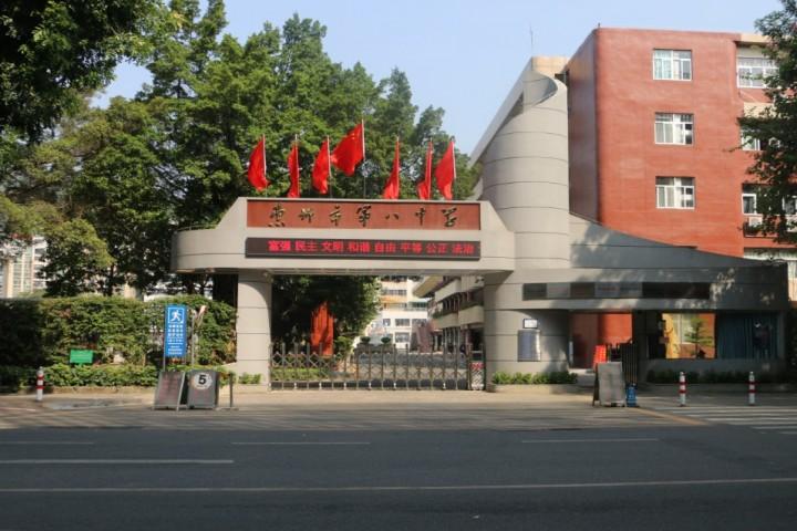 惠州第八中学道路工程